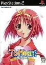 【中古】PS2ソフト To Heart [単体版]【02P03Dec16】【画】
