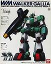 【中古】プラモデル 1/100 ウォーカーマシン ウォーカーギャリア「戦闘メカ ザブングル」リアルロボットレボリューション(R3)
