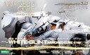 【中古】プラモデル 1/72 アスピナ ホワイト・グリント ARMORED CORE 4 Ver. 「アーマード・コア ヴァリアブル.インフィニティ.シリーズ」 [VI066] 【タイムセール】