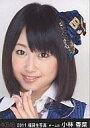 【中古】生写真(AKB48 SKE48)/アイドル/AKB48 小林香菜/顔アップ/2011 福袋生写真
