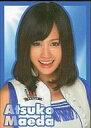 【中古】アイドル(AKB48・SKE48)/AKB48 オフィシャルトレーディングカード オリジナルソロバージョン AM-023 : 前田敦子/レギュラーカード/AKB48 オフィシャルトレーディングカード オリジナルソロバージョン