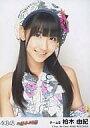 【中古】生写真(AKB48 SKE48)/アイドル/AKB48 柏木由紀/「ヘビーローテーション」特典