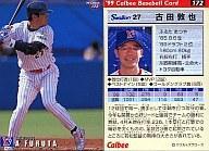 【中古】スポーツ/1999プロ野球チップス第3弾/ヤクルト/レギュラーカード 172 : 古田 敦也