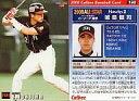 【中古】スポーツ/2000プロ野球チップス第3弾/ダイエー/レギュラーカード 198 : 城島 健司
