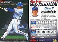 【中古】スポーツ/2002プロ野球チップス第2弾/西武/サヨナラホームランカード SH-4 : 松井 稼頭央