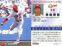【中古】スポーツ/2005プロ野球チップス第1弾/広島/レギュラーカード 62 : 黒田 博樹