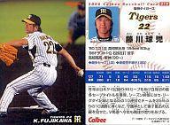【中古】スポーツ/2008プロ野球チップス第1弾/阪神/レギュラーカード 019 : 藤川 球児