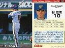 【中古】スポーツ/1998プロ野球チップス第3弾/オリックス/レギュラーカード 152 : 谷 佳知