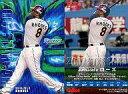 【中古】スポーツ/2007プロ野球チップス第3弾/オリックス/スターカード S-33 : ローズ(粒状パラレル)