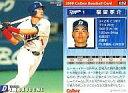 【中古】スポーツ/2000プロ野球チップス第1弾/中日/レギュラーカード 32 : 福留 孝介【10