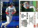 【中古】スポーツ/2005プロ野球チップス第3弾/ソフトバンク/スターカード S-27 : 松中 信...