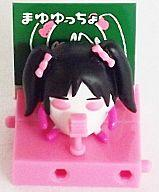 "Figure 5 mayuyu! post Watanabe hemp friend AKB48 post! "" Become a cherry blossom tree ' version PVC figure"