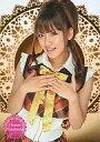 【中古】アイドル(AKB48 SKE48)/AKB48オフィシャルトレーディングカードvol.1 sr-011 : 高橋みなみ/レギュラーカード/AKB48オフィシャルトレーディングカードvol.1