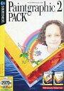 【中古】Windows2000/XP/Vista CDソフト Paintgraphic 2PACK(説明扉付きスリムパッケージ版)