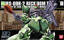 【中古】プラモデル 1/144 HGUC MS-09R-2 リックドムII (コロニーカラーVer.)「機動戦士ガンダム0080 ポケットの中の戦争」