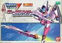 【中古】プラモデル 1/144 VF-11 MAXL改 ミレーヌバルキリー バトロイドモード&ファイター