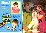 【中古】コレクションカード(ハロプロ)/sweet morning card III No.20 : 安倍なつみ/sweet morning card III