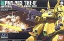 【中古】プラモデル 1/144 HGUC PMX-003 ジ オ「機動戦士Zガンダム」【タイムセール】