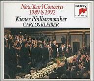 中古クラシックCDクライバー(カルロス)/ニューイヤー・コンサート1989&1992