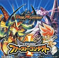 Trading cards ( duelmasters ) Duel Masters episode 1 first-contact