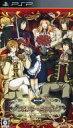 【中古】PSPソフト クリムゾン・エンパイア〜Circumstances to serve a noble〜[通常版]【02P05Nov16】【画】