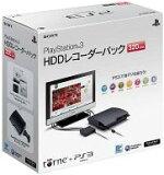 【中古】PS3ハード プレイステーション3(320GB) HDDレコーダー(torne トルネ同梱)パック チャコール・ブラック【P25Jan15】【画】
