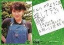 【中古】コレクションカード(女性)/トレカ/奥菜恵 BOMB CARD EX meg099 : 奥菜...