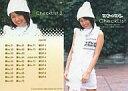 【中古】コレクションカード(女性)/トレカ/近野成美 オフィシャルカードコレクション~コンコレ~ 73 : 近野成美