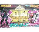 【中古】フィギュア ダストジード「超音戦士ボーグマン」バトルフィギュアシリーズ