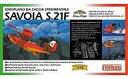 【新品】プラモデル 1/48 サボイアS.21F「後期型」 ジーナ立像(全高4.5cm)付き 「紅の豚」[FG3]