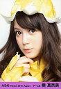 【中古】生写真(AKB48・SKE48)/アイドル/AKB48 AKB48/奥真奈美/右手アゴ/顔アップ/劇場トレーディング生写真セット2010.August