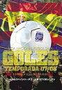 【中古】その他DVD フットサルスペインリーグゴール集 07-08