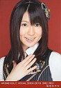 【中古】生写真(AKB48・SKE48)/アイドル/AKB48菊地あやか/AKB48×B.L.T.VISUALBOOK2010/3RD-RED【マラソン201207_趣味】【マラソン1207P10】【画】