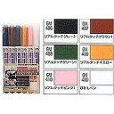 【新品】塗料・工具 塗料 リアルタッチマーカーセット2[GMS113]