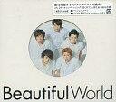 【中古】邦楽CD 嵐 / Beautiful World[初回盤]【画】