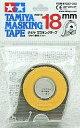 【新品】塗料・工具 マスキングテープ 18mm [87032]