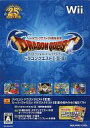 【中古】Wiiソフト ドラゴンクエスト25周年記念 ファミコン&スーパーファミコン ドラゴンクエストI・II・III [初回版]【02P03Dec16】【画】