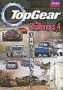 【中古】その他DVD TopGear The Challenges 4