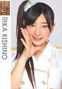 【b0426】【中古】アイドル(AKB48・SKE48)/トレカ/NMB48岸野里香/衣装白/CDS「絶滅黒髪少女」初回特典【10P18May12】【画】