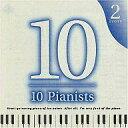 【エントリーでポイント10倍!(9月26日01:59まで!)】【中古】その他CD オムニバス / 10人のピアニスト Ivory