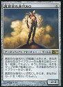 【中古】マジックザギャザリング/日本語版/R/基本セット2012/アーティファクト R : 真面目な身代わり/Solemn Simulacrum