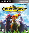 【中古】PS3ソフト チャンピオンジョッキー:ギャロップレーサー&ジーワンジョッキー