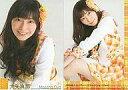【中古】アイドル(AKB48・SKE48)/SKE48トレーディングコレクションpart2R001:大矢真那/レギュラーカード/SKE48トレーディングコレクションpart2【10P10Jan15】【画】