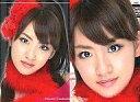 【中古】アイドル(AKB48 SKE48)/AKB48オフィシャルトレーディングカードvol.2 10-2 : 高橋みなみ/レギュラーカード/AKB48オフィシャルトレーディングカードvol.2