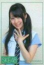 【中古】アイドル(AKB48・SKE48)/SKE48/パレオはエメラルド封入特典トレカ CD-44 : 高柳明音/SKE48/パレオはエメラルド封入特典トレカ【10P13sep13】【画】