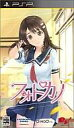 【中古】PSPソフト フォトカノ