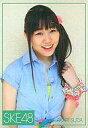 【中古】アイドル(AKB48・SKE48)/SKE48/パレオはエメラルド封入特典トレカ CD-37 : 須田亜香里/SKE48/パレオはエメラルド封入特典トレカ