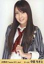 【中古】生写真(AKB48 SKE48)/アイドル/AKB48 AKB48/中田ちさと/上半身/劇場トレーディング生写真セット2011.April