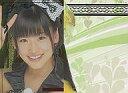 【エントリーでポイント10倍!(7月11日01:59まで!)】【中古】アイドル(AKB48・SKE48)/AKB48オフィシャルトレーディングカードvol.2 11-1-sp : 仲川遥香/スペシャルカード/AKB48オフィシャルトレーディングカードvol.2