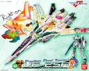 【中古】プラモデル VF-25F メサイア アルト機 ランカDDVer.「マクロスF(フロンティア)」